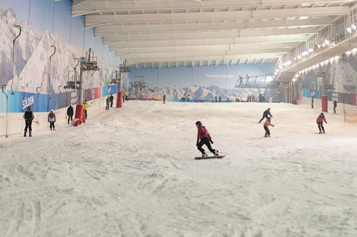 The snow centre